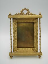 "Antique French Neoclassical Gilt Bronze / Brass Easel Back 3"" x 4"" Picture Frame"