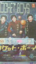 NEW Original Japanese Drama VCD Rocket boy ロケット・ボーイ Oda Yuji 織田裕二