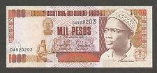 Guinea-Bissau 1000 Pesos 1990; Au+, P-13; Mural with nude women and men