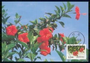 Mayfairstamps CHINA FDC 1997 MAXIMUM CARD ROSE MALLOW wwm20565