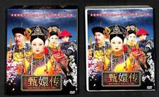 China Drama The Legend of Zhen Huan and Hou Gong Sun Li Ada Choi 16x DVD FCB1193