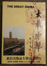 The Great China Hsin Chen Publications Taipei Geopraphy History