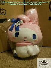 Sanrio My Melody Small/Med Navy Toreba Plush! + 1 Entry for Mystery Giveaway!