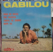 GABILOU/ ORCHESTRE YVES ROCHE BAIN DE SOLEIL FRENCH EP MANUITI RECORDS