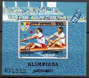 Romania 1992 MNH Mi Block 274 Sc 3757 Rowing. Summer Olympics, Barcelona.Spain**