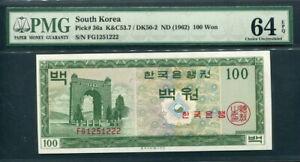 South Korea 1962 100 Won, P36a, PMG 64 EPQ UNC