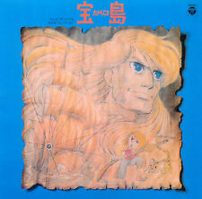 L'île au trésor - CD OST 9 titres Takarajima - Kentaro Haneda - Club Dorothée