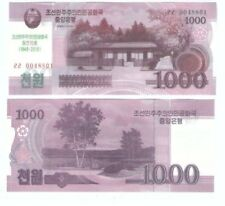 Korea 2018 Commemorative Banknote 1000 Won UNC 韩国纪念钞
