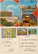 KUWAIT - VEDUTINE - POSCARD + POSTAL HISTORY