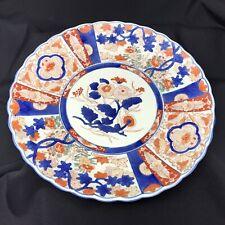 More details for antique imari large heavy scallop edge charger plate 31.5cm diameter