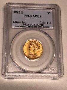 RARE 1882s 5 DOLLAR GOLD QUARTER EAGLE,PCGS MS63,VERY RARE IN THIS GRADE,LUSTRE!