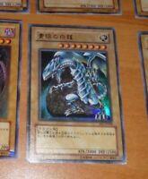 YU-GI-OH JAPANESE ULTRA RARE CARD HOLO CARTE BE1-JP098 Blue-Eyes White JAPAN **