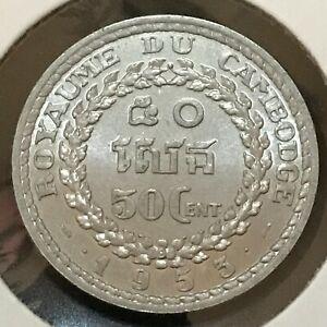 Cambodia 50 Centimes KM 53 Gem BU 1953