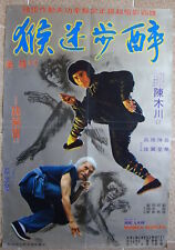 "MONKEY KUNG FU Ptd in Hong Kong Chinese Movie Poster Joe Law Film 22x31"" 1979"