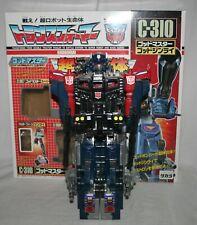 transformers G1 Takara C-310 God GinRai Powermaster Optimus reissue complete