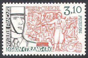 France 1984 Military/Army/Foreign Legion/Drum/Music 1v (n32225)