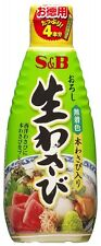 Wasabi Japanese horseradish Paste Tube from Japan Value Pack 175g S&B /