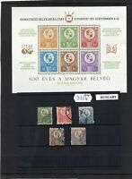 Classic  Hungary 1871 old stamps plus scarce mini sheet