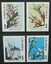 CHINA TAIWAN 1983 Flowers Trees: Plum Blossoms. Set of 4. MNH. SG1506/1509.