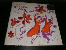 """Mark Olf Hebrew Folk Songs SEALED 10"""" Lp Record Folkways Rosenhouse Cover Art"""