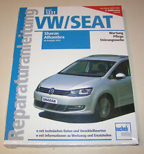VW Sharan / Seat Alhambra - Wartung, Pflege, Störungssuche - ab Baujahr 2010!
