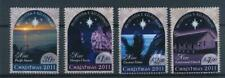 [314601] Niue 2011 good set of stamps very fine MNH