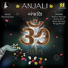 Anjali (2CD) - Bhajan CD -  Gujarti Bhajan - SUR SAGAR - Various Songs