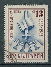 Bulgarien Briefmarken 1985 Aufstand gegen die Türken in Tarnowa Mi.Nr.