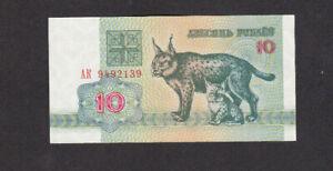 10 RUBLES AUNC-UNC BANKNOTE FROM BELARUS 1992 PICK-5