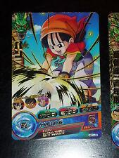 TCG DRAGON BALL Z/GT HEROES CARD CARDDASS PRISM CARTE HG1-48 BANDAI JAPAN DBZ