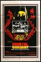 MORTAL COMBAT To-Lung Grindhouse ORIGINAL 1981 1 SHEET MOVIE POSTER 27 x 41