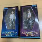 Evangelion 2020 Shinji Ikari Kaworu Nagisa Premium Uniform Figure Set SEGA NEW