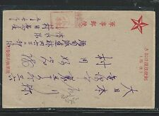 BURMA JAPANESE OCCUPATION (P0712B) FROM BURMA E, PSC  CENSOR