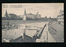 Russia MOSCOU View of Kremlin Used 1912 PPC