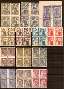 Syria 1947-64 block set 59 pieces . MNH