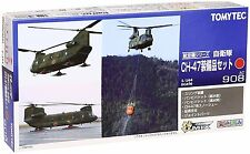 Tomytec AC908 1/144 CH-47 EQUIPMENT SET Pre-Painted from Japan