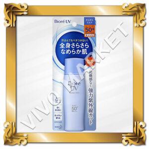 Japan KAO Biore Smooth UV Perfect Milk Spf 50 + Pa++++ 40mL Sunscreen