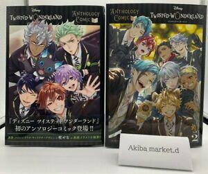 Comic Disney Twisted Wonderland official Anthology Comic Vol.1-2 set Japan NEW!