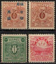China ROC Revenue 1908 - Cloud/Dragon Qing Dynasty Set/3 + 1 Overprint NG MNH VF