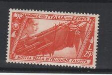 FRANCOBOLLI - 1932 REGNO DECENNALE L.5+2,50 CARMINIO MNH Z/7853
