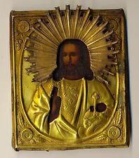 Russian  Imperial Antique Icon  (#2901)