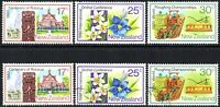 New Zealand 1980 Sg 1213/1215 New Zealand Anniversaries Mounted Mint/Fine Used