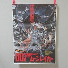 007 MOONRAKER 1979' Original Movie Poster Japanese B2 Roger Moore