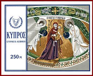 Cyprus 1969 Christmas, ART, mosaic, Virgin, Angels  Mi Bl 7 Miniature sheet, MNH