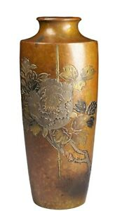 Antique Meiji Period 19th Century Signed Japanese Bronze Vase w/ Peonies