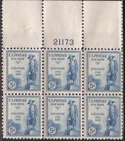 US Stamp 1933 General Kosciuszko Plate Block of 6 Stamps #734