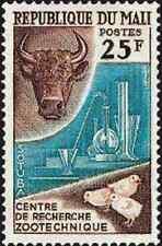 Timbre Animaux Mali 44 * lot 21787