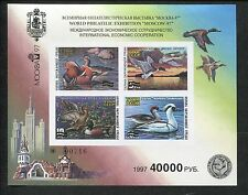 1997 Russia World Philatelic Exhibition Moscow Duck Stamp Souvenir Sheet