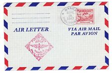 Philippines: 2 different 1947 air letter sheets-H&G #F2a (FDC) & #F3a (used)
