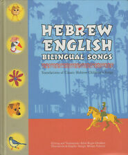 Hebrew English Bilingual Songs - Translations of Classic Hebrew Children Songs